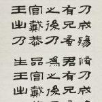 Kommt es Ihnen japanisch vor?