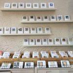 Die kleinste Galerie Duisburgs?